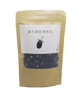 Xinjiang Freeze Dried Black Goji Berries 60g