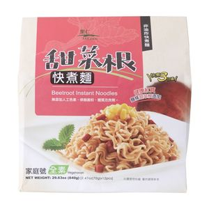 All natrual Beetroot Instant Noodle